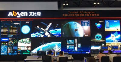 Trusted LED supplier Absen Set to Shine at ISLE 2020 with New LED Display Solutions