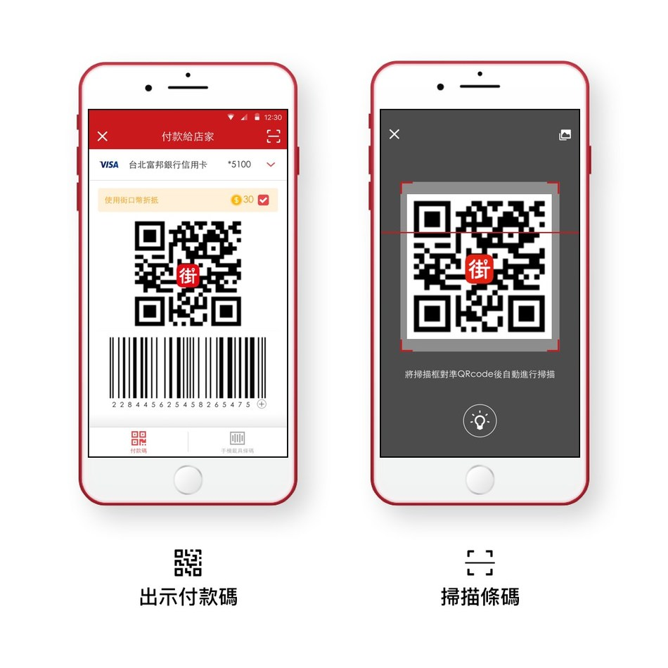 InComm Japan Partners with Taiwanese QR and Barcode  Payment Processor JKOPAY.