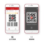 InComm Japan Partners with Taiwanese QR and Barcode Payment Processor JKOPAY