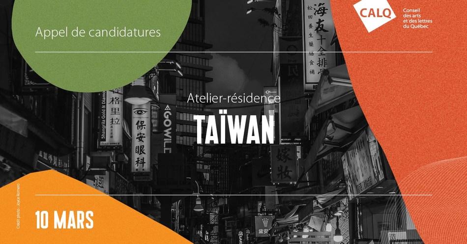 Atelier-résidence en cinéma et vidéo à Taïwan (Groupe CNW/Conseil des arts et des lettres du Québec)