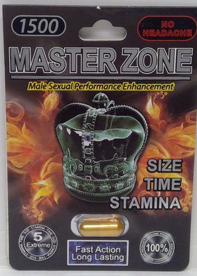 Master Zone 1500 (gold capsule) (CNW Group/Health Canada)