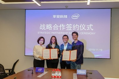 Photo 1 (L to R): Wang Rui, Intel Vice President, Sales and Marketing Group; PRC Country Manager; Rose Schooler, Intel Corporate Vice President, Sales and Marketing Group; General Manager, Data Center Group; Ericson Chan, Ping An Technology CEO; and William Fang, Ping An Technology Chief Technology Officer sign the strategic partnership agreement.