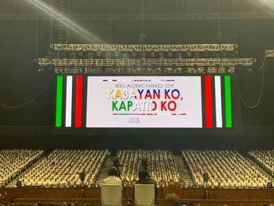 "2020 Jan 05- Iglesia Ni Cristo (Church of Christ) relaunches the banner theme ""Kabayan Ko, Kapatid Ko,"" at the Philippine Arena for its larger anticipated international humanitarian projects in 2020. (HO: FYM Foundation) (CNW Group/Felix Y. Manalo Foundation, Inc.)"