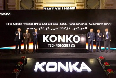 KONKO TECHNOLOGIES CO. Opening Ceremony