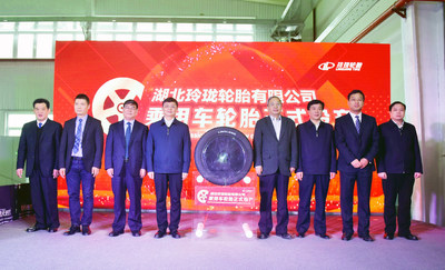 PCR Commissioning Event of Hubei Linglong Tire Co., Ltd. Successfully Held (PRNewsfoto/Linglong Tire)