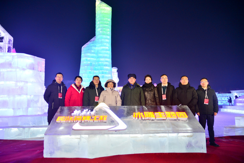 Participants of the theme park in the 21st Harbin Ice-Snow World.