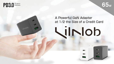 LilNob: A Powerful & Small GaN Adapter