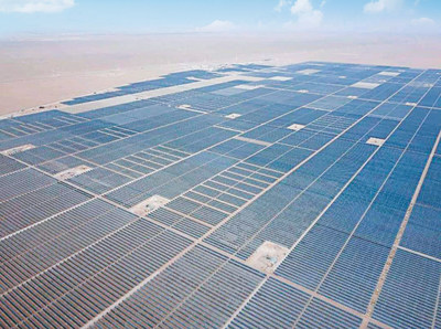 Huawei FusionSolar with Optimal LCOE Popularizes New Energy in MEA-Sakaka 300 MW