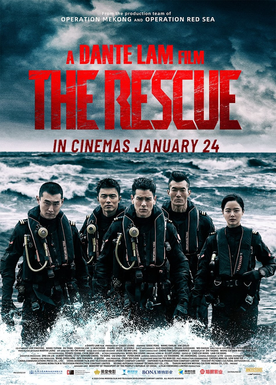 CMC Pictures' THE RESCUE directed by Dante Lam; in cinemas January 24