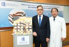 HKBU Scientists Invent New Chemical Method for Cordyceps sinensis Authentication