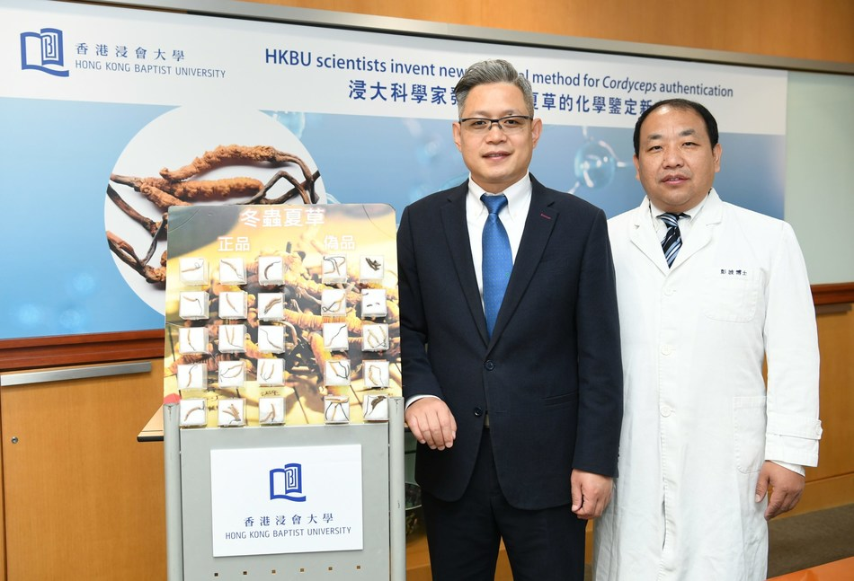 A Chinese medicine research team led by Dr Han Quanbin (left), Associate Professor of the School of Chinese Medicine at HKBU, has developed a polysaccharide marker authentication method for the qualitative and quantitative authentication of Cordyceps sinensis. Dr Peng Bo (right), Lecturer I of the Clinical Division of the School of Chinese Medicine at HKBU, said that Cordyceps sinensis has high medicinal and health care value