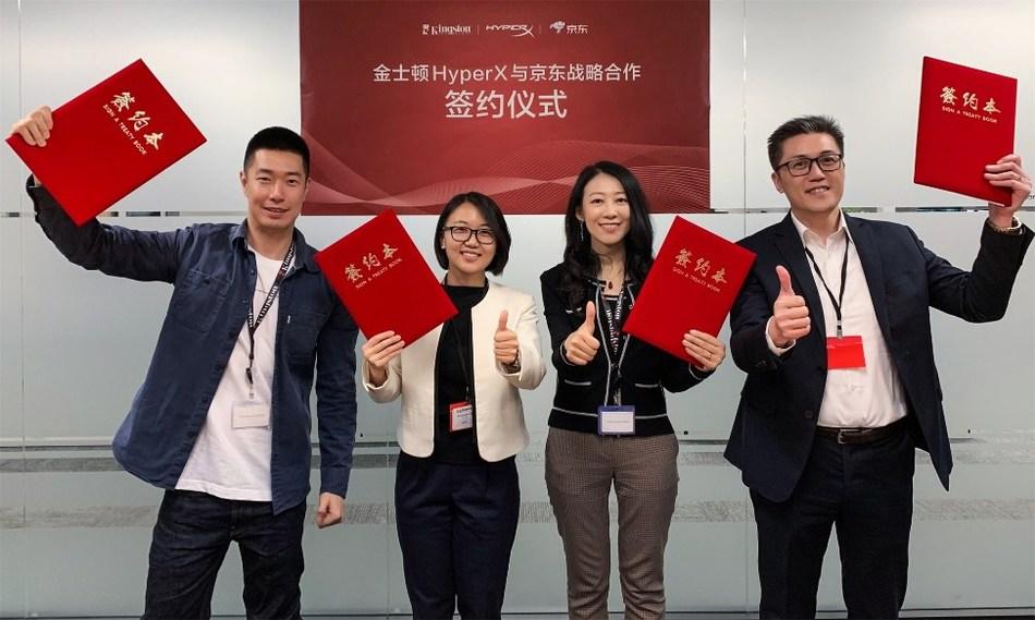 JD.com forms partnership with Kingston