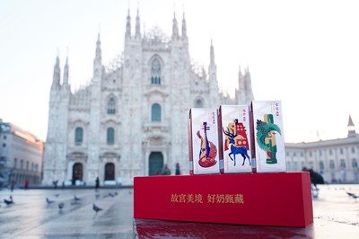 Sanyuan-Forbidden City Co-Branded Milk Appears in Milan