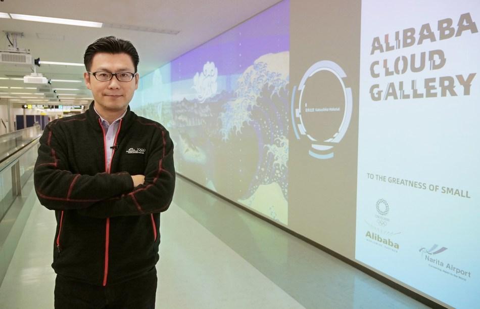 Alibaba Group Chief Marketing Officer Chris Tung in front of Alibaba Cloud Gallery at Narita Airport.