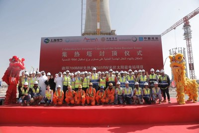 Cerimônia para comemorar a finalização da estrutura da torre do receptor solar (PRNewsfoto/Shanghai Electric)