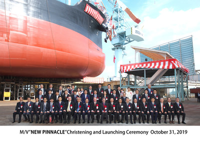 "M/V""NEW PINNACLE"" Christening and Launching Ceremony (CNW Group/Pinnacle Renewable Energy Inc.)"