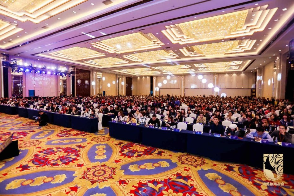 TBCCC's annual celebration and conference