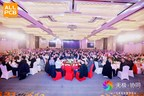 2020 ALLPCB Annual Conference Was Successfully Held, Releasing Strategies to Achieve Collaborative Manufacturing