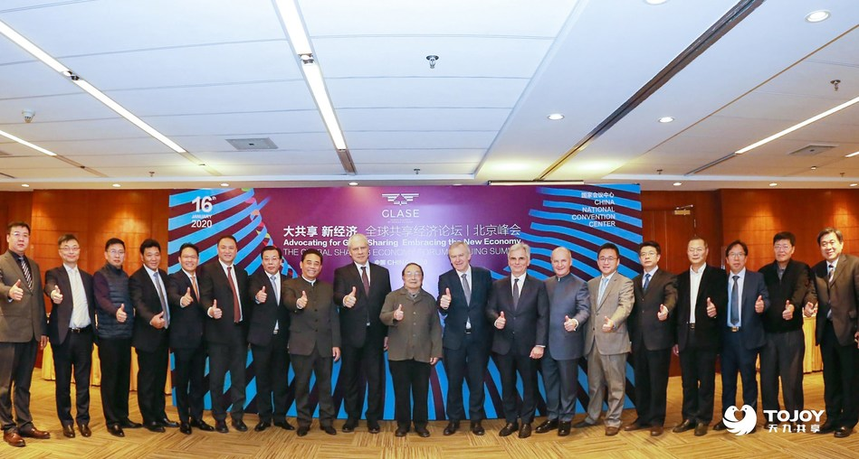 Beijing Meeting of Global Sharing Economy Forum Held at China National Convention Center (PRNewsfoto/ToJoy Shared Holding Group Co.,)
