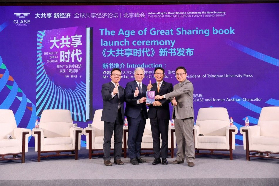 The Chinese Edition of The Age of Great Sharing debuts officially (PRNewsfoto/ToJoy Shared Holding Group Co.,)