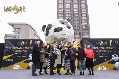 Chengdu IFS celebrates 6th anniversary as top brands plan global debuts