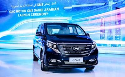 GAC MOTOR Releases GN8 in Saudi Arabia, Boosting China-Saudi Arabia Economic Cooperation