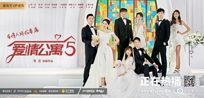 iPARTMENT Season 5 Attracts More Than 38 Million Subscribing Members Within One Week of Exclusive Release on iQIYI