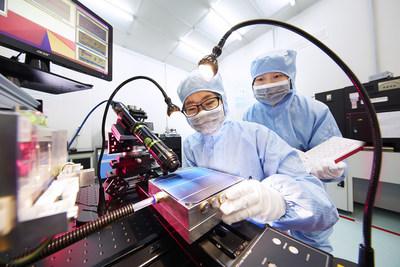 A lab at Trina Solar Co. Ltd.