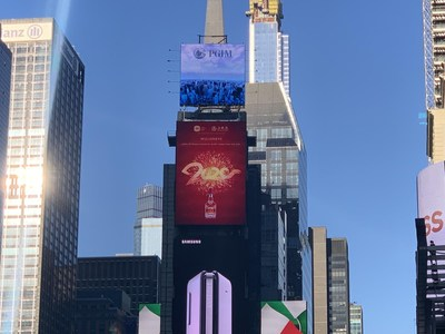 Wuliangye de China envía saludos para dar la bienvenida al Año Nuevo Lunar Chino en Times Square, Nueva York