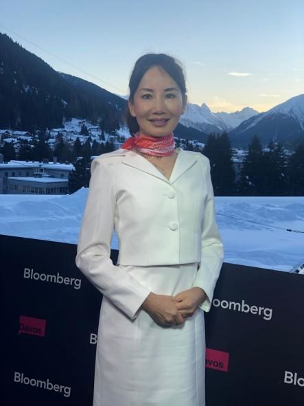 Trip.com Group CEO Jane Sun (pictured) attends the 2020 World Economic Forum in Davos.