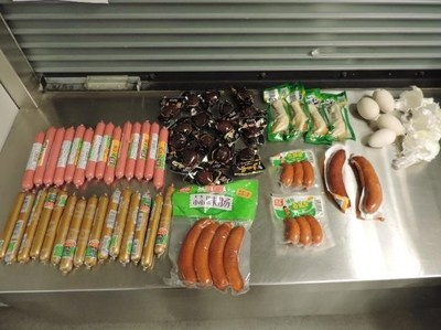 Border services officers at Vancouver International Airport seized prohibited goods from Asia. (CNW Group/Canada Border Services Agency)