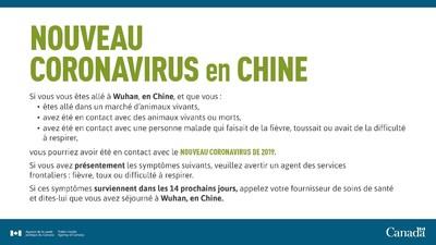 Nouveau Coronavirus en Chine (Groupe CNW/Agence des services frontaliers du Canada)