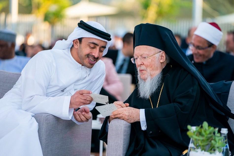 HH Sheikh Abdullah bin Zayed at the celebration event