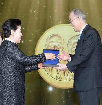 Founder Dr. Hak Ja Han Moon awarding the Founder's Centenary Award to former U.N. Secretary-General Ban Ki-moon. The Centenary Award was given for the first time to commemorate the centenary of Dr. Sun Myung Moon.