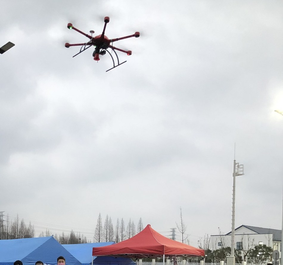 MMC drone with megaphones doing aerial broacasting