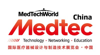 With favorable policies, the medical device industry may usher in explosive growth; Medtec China offers a platform to seize the business opportunities