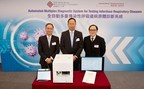 PolyU develops the world's most comprehensive automated multiplex diagnostic system for detecting up to 40 infectious respiratory pathogens (including 2019-nCoV) in a single test