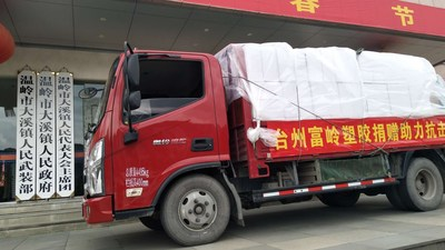 Taizhou Fuling is donating disposable tableware products in Wenling, China to support the coronavirus epidemic.