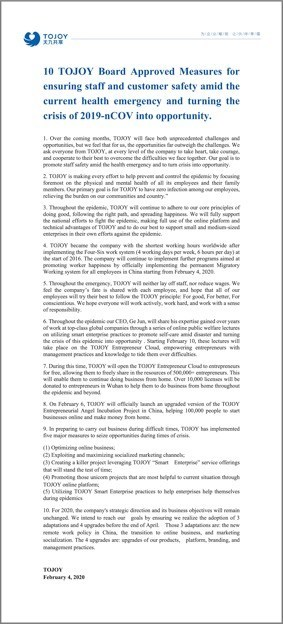 TOJOY publishes Ten Measures for ensuring staff and customer safety