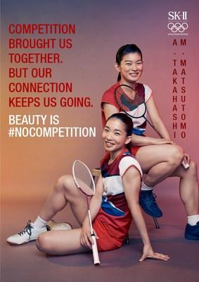 Ayaka Takahashi and Misaki Matsutomo declare Beauty is #NOCOMPETITION