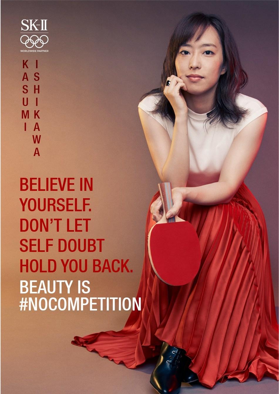 Ishikawa Kasumi declares Beauty is #NOCOMPETITION