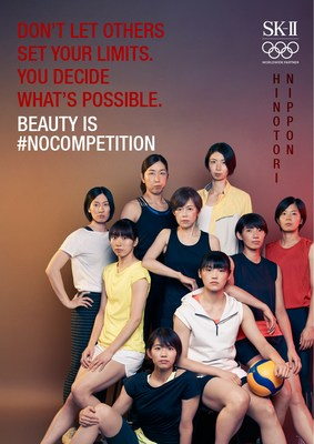 Hinotori Nippon, the Japan Volleyball team declares Beauty is #NOCOMPETITION