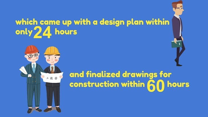 which came up with a design plan within 24 hours and finalized drawings for construction within 60 hours