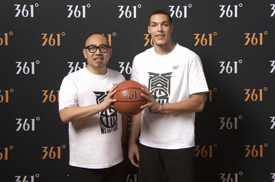 Zheng Yexin,General Manager of 361º Brand Business Center and NBA Orlando Magic Star Aaron Gordon