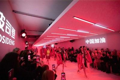 BOSIDENG brilla en la Semana de la Moda de Londres y lidera el apoyo internacional a China