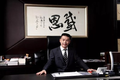 Proya chairman and China Beautéville lead consultant Hou Juncheng