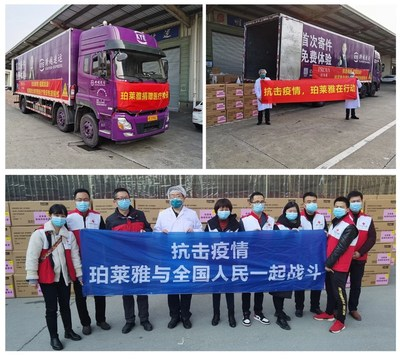 On January 27, Proya set up a 15-million-yuan charitable public fund; on February 4, accompanied by Proya executive Wang Jianrong, over 110,000 face masks, purchased from European countries by Proya, were delivered to frontline medical staff in Hubei province.