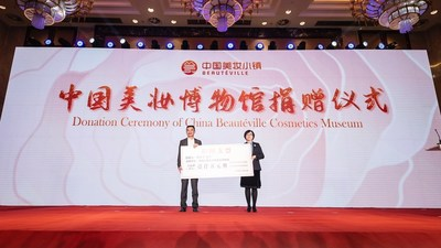 Mr. Hou donated 10 million yuan in 2019 to build a museum specialized in Chinese beauty and makeup