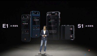 Sogou CTO Yang Hongtao introduces the latest Sogou smart recorders at the launch event.