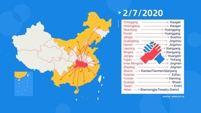 El gobierno chino pidió a otras 19 provincias, municipios y regiones que enviaran médicos a las ciudades afectadas de Hubei. (PRNewsfoto/CGTN)